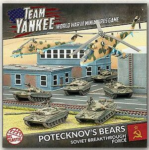 POTECKNOVS BEARS