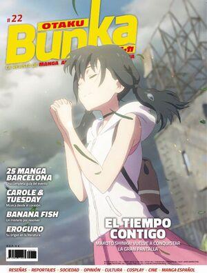OTAKU BUNKA # 22, LA REVISTA DE MANGA, ANIME Y CULTURA JAPONESA