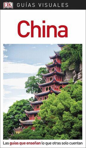 GUÍA VISUAL CHINA