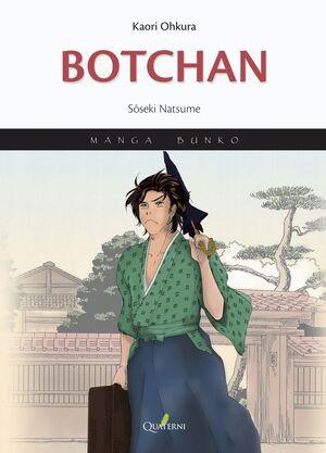 BOTCHAN - MANGA