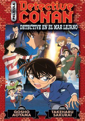 DETECTIVE CONAN ANIME COMIC Nº03 DETECTIVE EN EL M