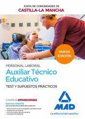 AUXILIAR TÉCNICO EDUCATIVO (PERSONAL LABORAL DE LA JUNTA DE COMUNIDADES DE CASTI