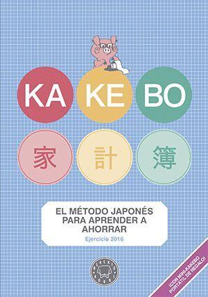 KAKEBO BLACKIE BOOKS - 2016
