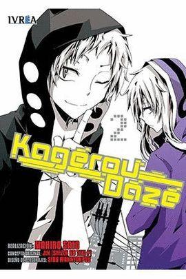 KAGEROU DAZE 2