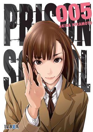 PRISON SCHOOL #5