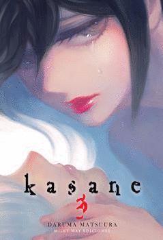 KASANE 03