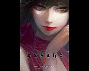 KASANE N 07