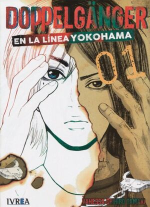 DOPPELGÄNGER EN LA LÍNEA DE YOKOHAMA 1