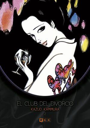 EL CLUB DEL DIVORCIO NÚM. 02 (DE 2)