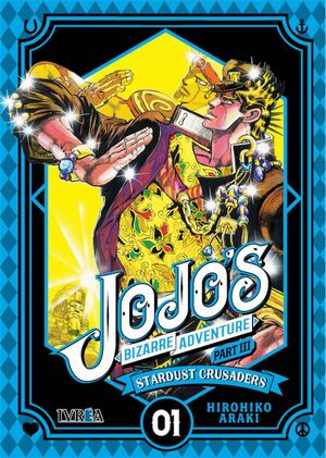 JOJO' S BIZARRE ADVENTURE PARTE 3: STARDUST CRUSADES 1