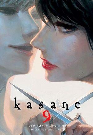 KASANE N 09