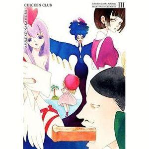 CHICKEN CLUB 3