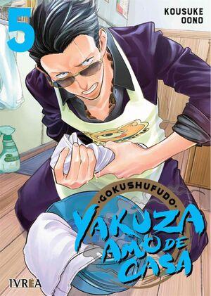 GOKUSHUFUDO: YAKUZA AMO DE CASA 5