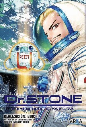 DR STONE REBOOT BYAKUYA