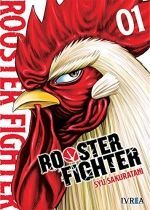 ROOSTER FIGHTER 1