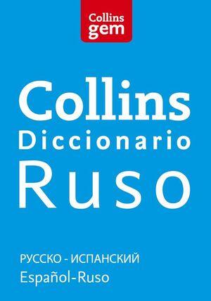 DICCIONARIO RUSO (GEM)