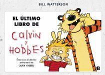 EL ÚLTIMO LIBRO DE CALVIN Y HOBBES (SÚPER CALVIN Y HOBBES 9)