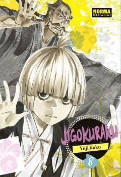 JIGOKURAKU 08