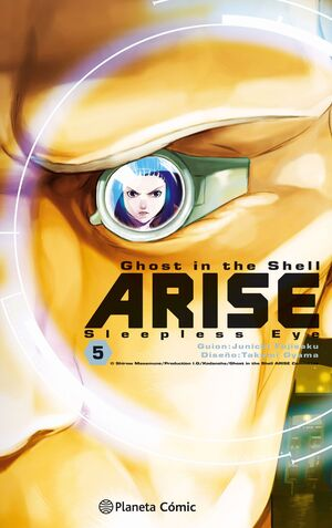 GHOST IN THE SHELL ARISE Nº 05/07