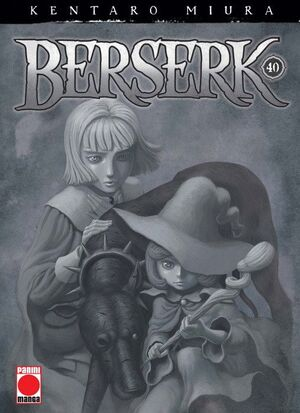 BERSERK