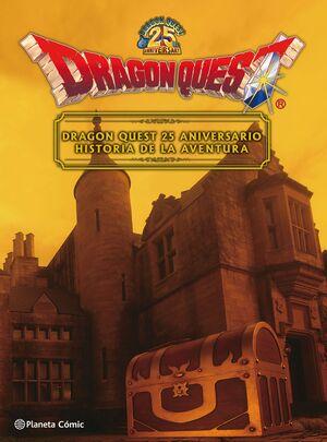 DRAGON QUEST 25 ANIVERSARIO HISTORIA DE UNA AVENTURA