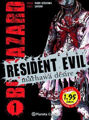 MM RESIDENT EVIL Nº1 1,95