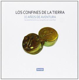 LOS CONFINES DE LA TIERRA