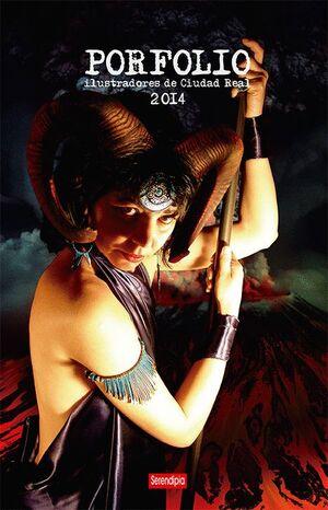 PORFOLIO: ILUSTRADORES DE CIUDAD REAL 2014