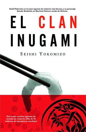 CLAN INUGAMI, EL